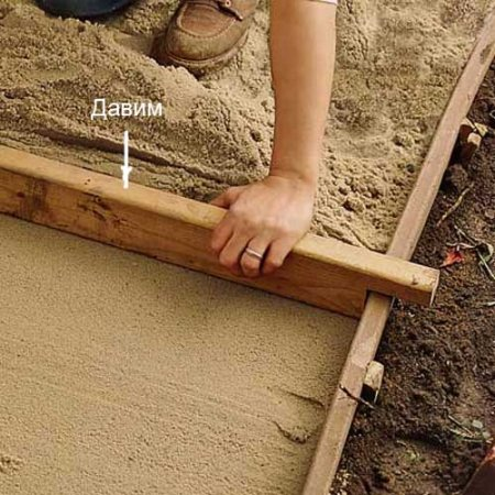 Как самому сделать садовую дорожку 5
