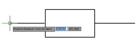 Как создать блок в AutoCAD 3