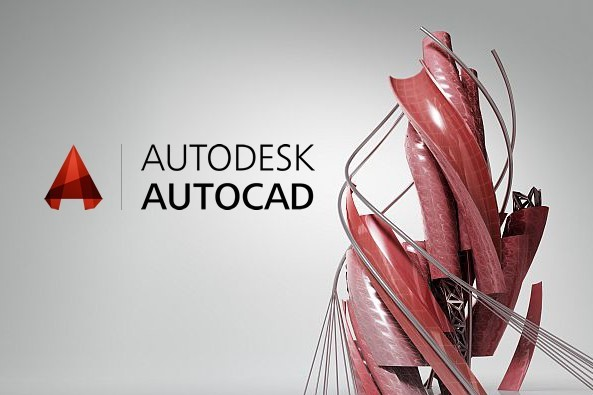Скачивание и установка AutoCAD