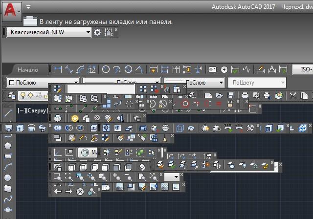 Как сделать классический интерфейс в AutoCAD 11