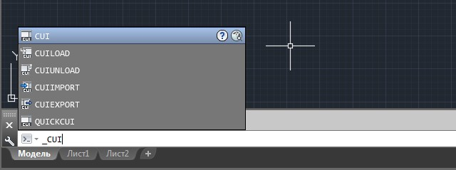 Как сделать классический интерфейс в AutoCAD 5