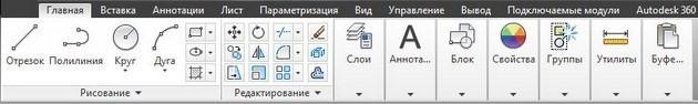 Как сделать классический интерфейс в AutoCAD