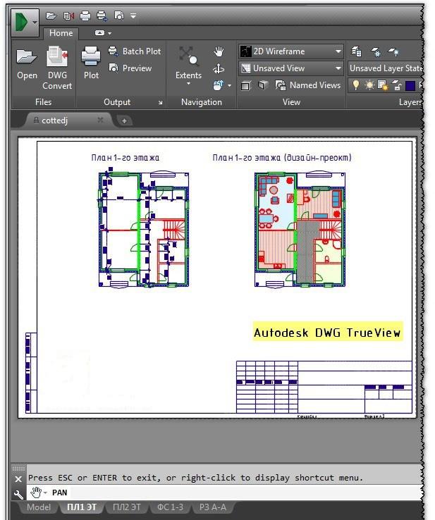 Просмотр файлов AutoCAD TrueView