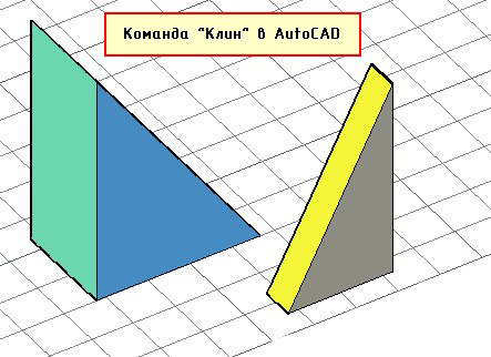 Работа со стандартными 3D примитивами 5