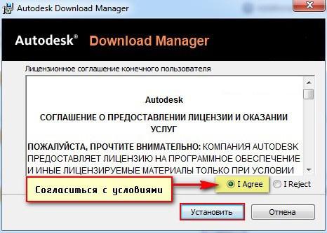 СПДС для AutoCAD 4