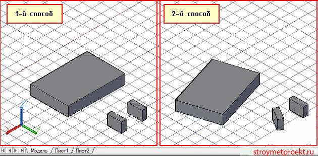 Создание 3D моделей в автокад 9