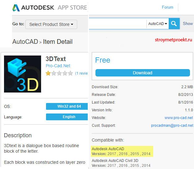 1.autocad-3d-text-autodesk
