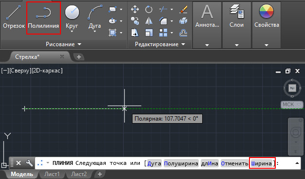 3._Polilinia_svoistva