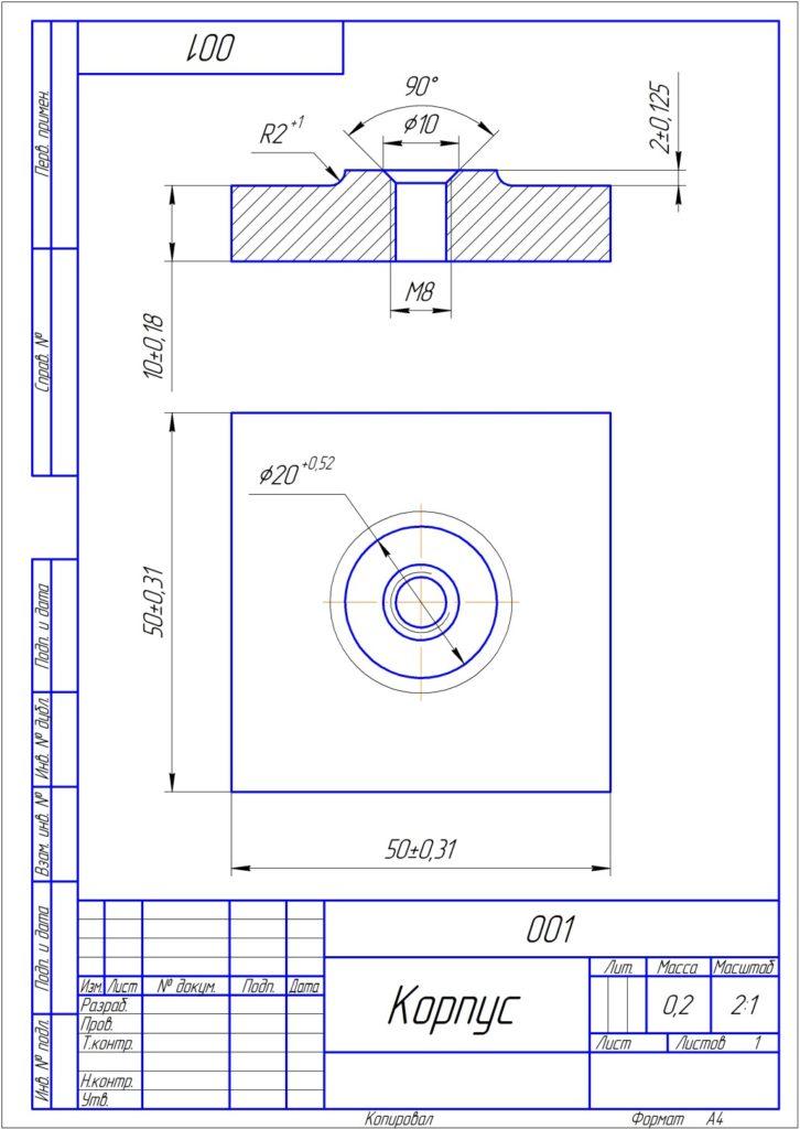 Графические объекты и пересчет параметров в KOMPAS 3D 1