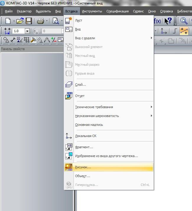 Графические объекты и пересчет параметров в KOMPAS 3D 16