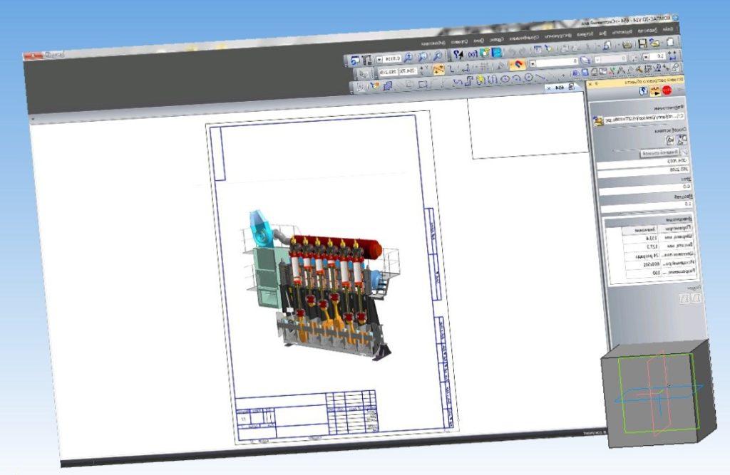 Графические объекты и пересчет параметров в KOMPAS 3D 25