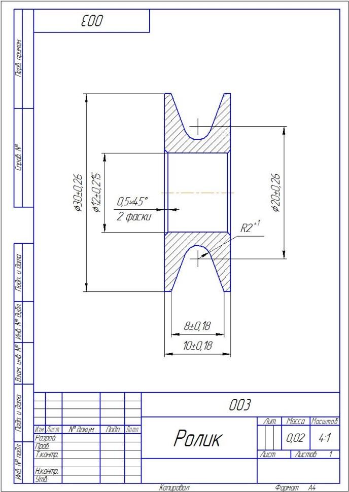 Графические объекты и пересчет параметров в KOMPAS 3D 4