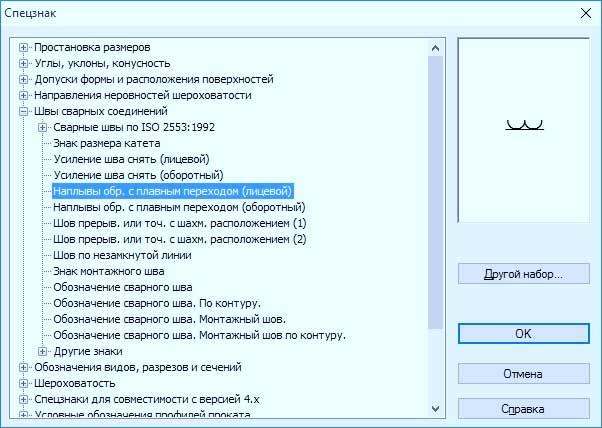 "Команда ""Ввод текста"" в KOMPAS 3D 10"