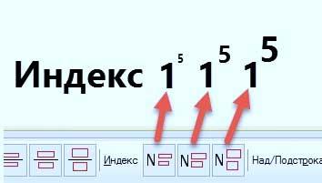 "Команда ""Ввод текста"" в KOMPAS 3D 13"