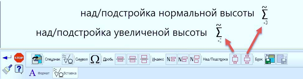 "Команда ""Ввод текста"" в KOMPAS 3D 14"