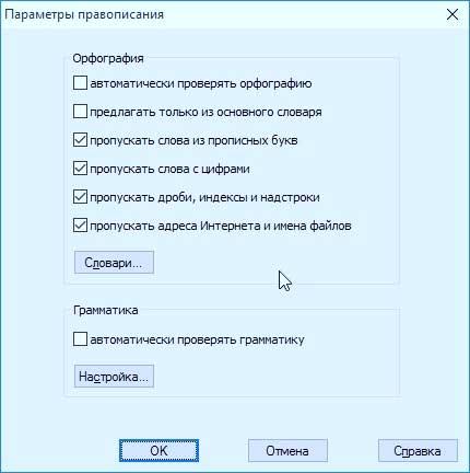 "Команда ""Ввод текста"" в KOMPAS 3D 6"