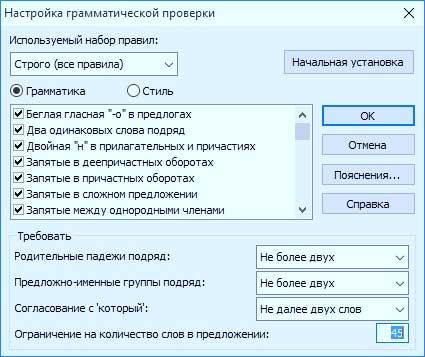 "Команда ""Ввод текста"" в KOMPAS 3D 8"