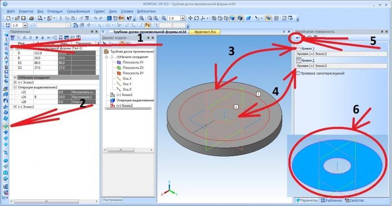 Конвертация файлов и создание первого 3d объекта 11