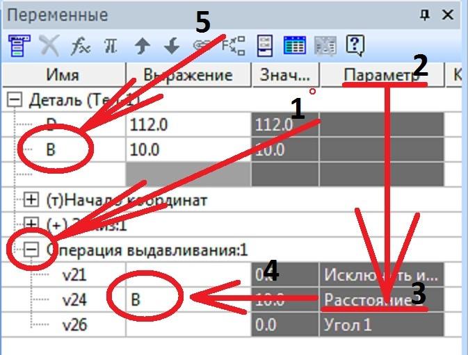 Конвертация файлов и создание первого 3d объекта 9
