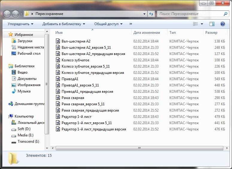 Надпись, пакетное сохранение и дополнение двумерных документов 19