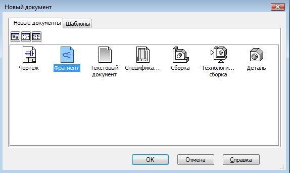 Надпись, пакетное сохранение и дополнение двумерных документов 22