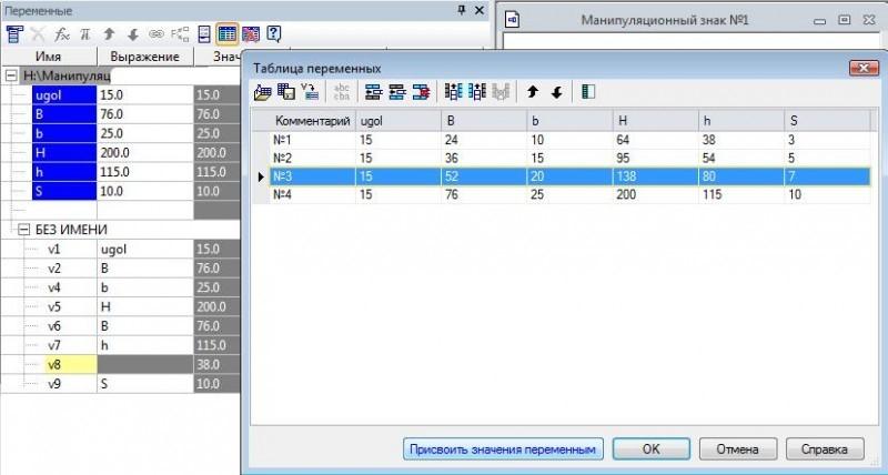 Надпись, пакетное сохранение и дополнение двумерных документов 26