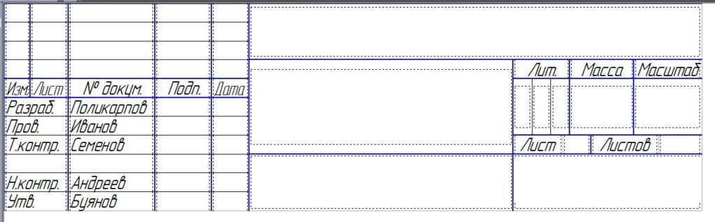 Надпись, пакетное сохранение и дополнение двумерных документов 3