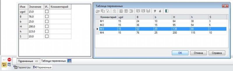 Надпись, пакетное сохранение и дополнение двумерных документов 32