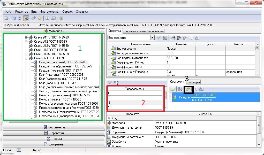 Надпись, пакетное сохранение и дополнение двумерных документов 8Надпись, пакетное сохранение и дополнение двумерных документов 8