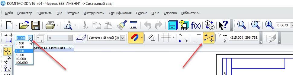 Настройка, использование курсора и управление отображением документа в KOMPAS 3D 3