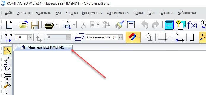 Настройка размеров и работа с файлами в KOMPAS 3D 12
