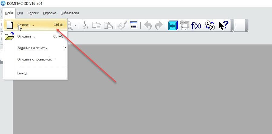 Настройка размеров и работа с файлами в KOMPAS 3D 5