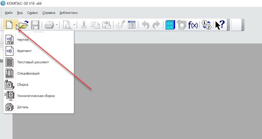 Настройка размеров и работа с файлами в KOMPAS 3D 8