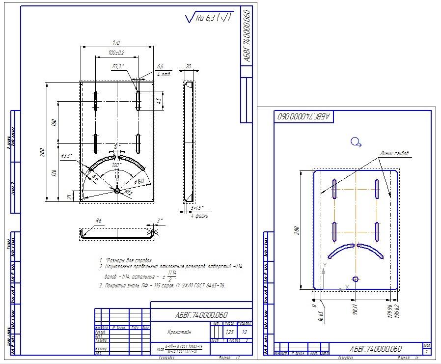 Особенности использования библиотеки и построение сложного 3D объекта 13