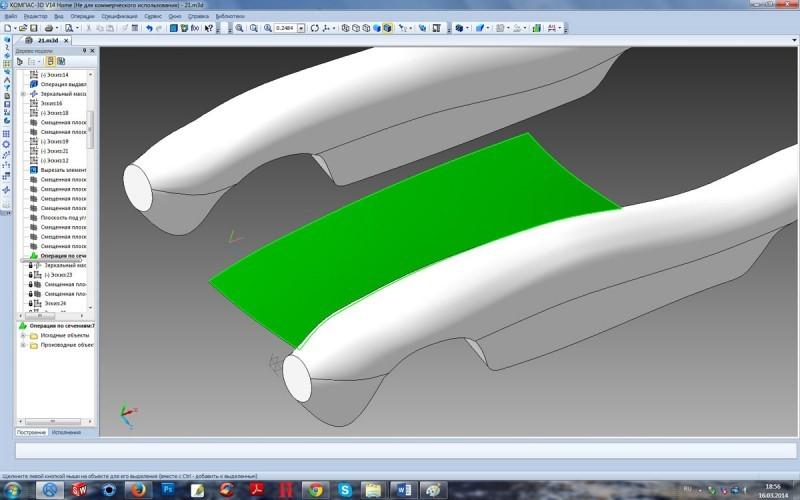 Особенности использования библиотеки и построение сложного 3D объекта 21