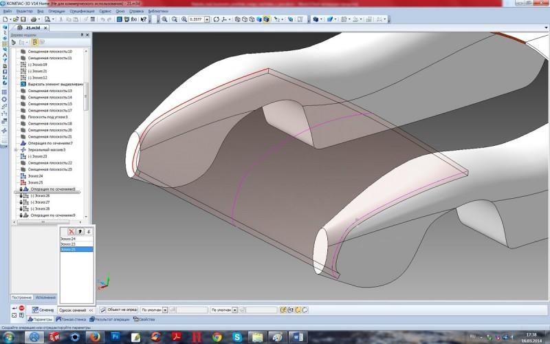 Особенности использования библиотеки и построение сложного 3D объекта 22
