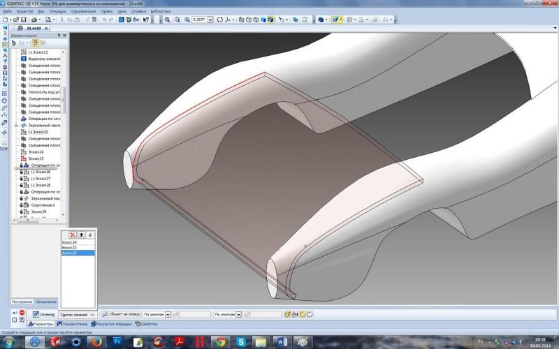 Особенности использования библиотеки и построение сложного 3D объекта 24