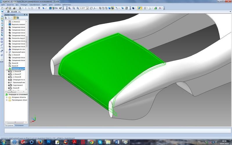 Особенности использования библиотеки и построение сложного 3D объекта 25