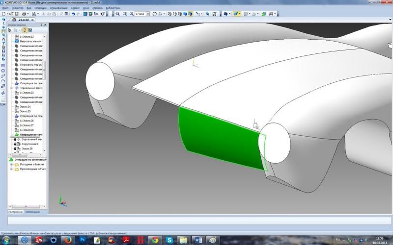 Особенности использования библиотеки и построение сложного 3D объекта 26