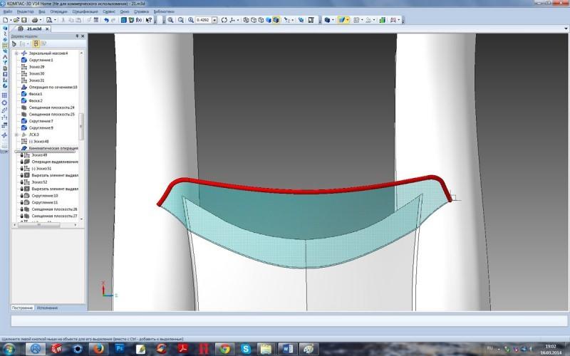 Особенности использования библиотеки и построение сложного 3D объекта 28