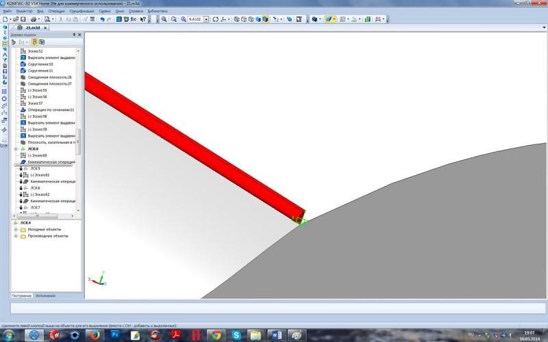 Особенности использования библиотеки и построение сложного 3D объекта 30