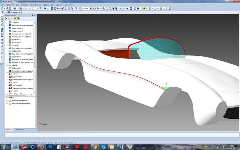 Особенности использования библиотеки и построение сложного 3D объекта 31