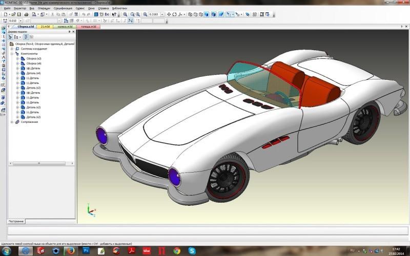 Особенности использования библиотеки и построение сложного 3D объекта 32Особенности использования библиотеки и построение сложного 3D объекта 32