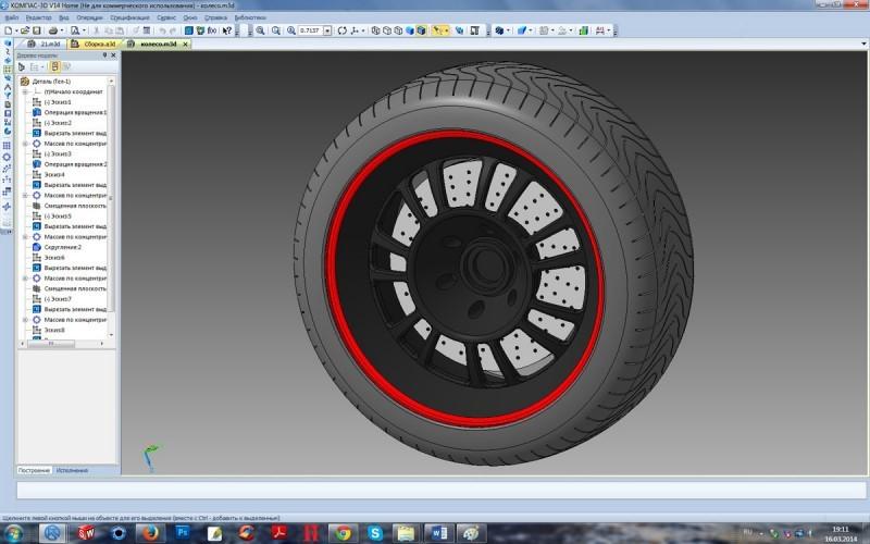 Особенности использования библиотеки и построение сложного 3D объекта 33