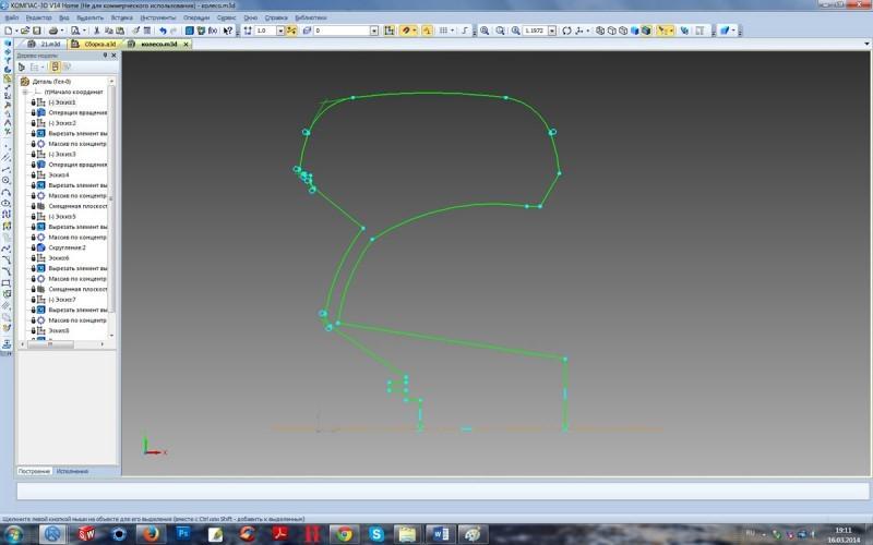 Особенности использования библиотеки и построение сложного 3D объекта 34