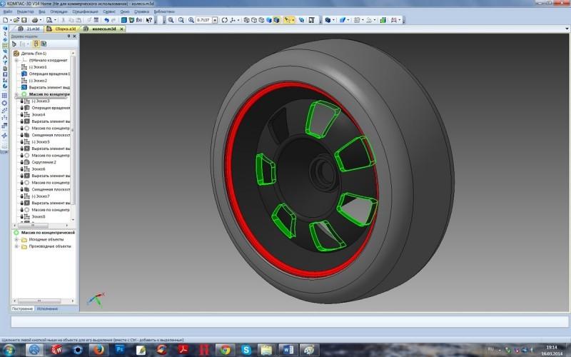 Особенности использования библиотеки и построение сложного 3D объекта 37