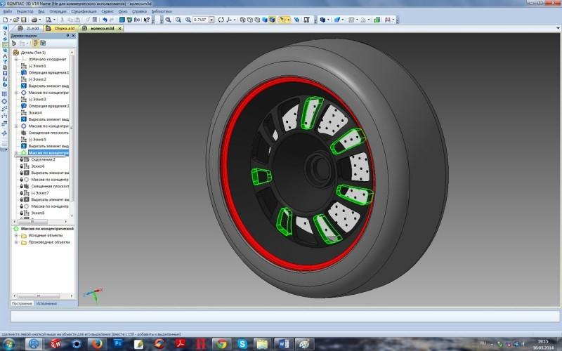 Особенности использования библиотеки и построение сложного 3D объекта 39