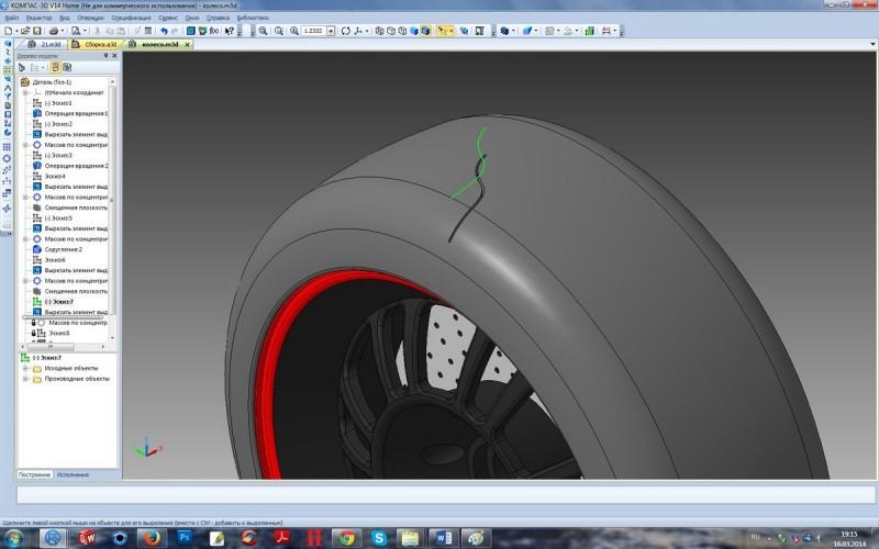 Особенности использования библиотеки и построение сложного 3D объекта 40