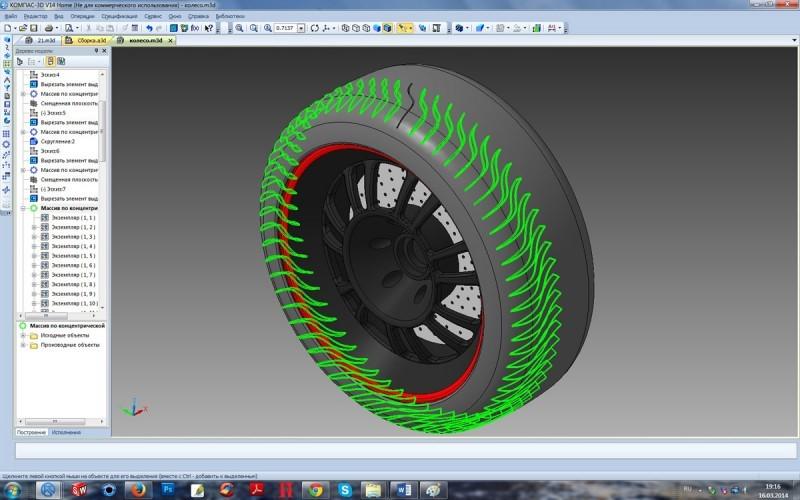 Особенности использования библиотеки и построение сложного 3D объекта 41