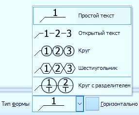 Позиции деталей и допуски изделий на чертеже 2